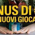PokerStars: Bonus senza deposito 10 euro