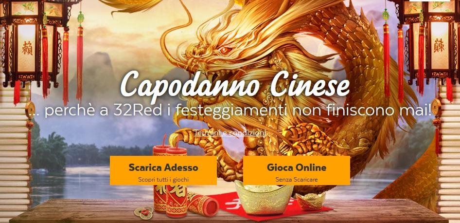 32Red Casino Bonus slot Capodanno Cinese
